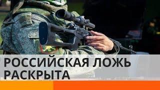 «Ихтамнеты» на Донбассе: британцы нашли новые доказательства путинской лжи