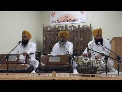 Eke Eke Ek Tuhi - Bhai Gurcharan Singh Ji Hazoori Ragi Sri Darbar Sahib Amritsar