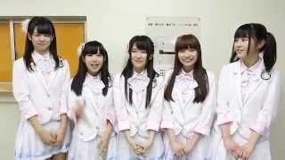 『第3のDOLLオーディション』の合格者で結成された新アイドルグループ「...