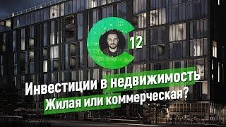 видео Новостройки метро Деловой центр