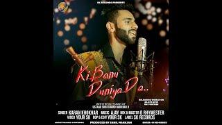 Ki Banu Duniya Da ( Cover Video By Karan Khokhar )   Sk Records
