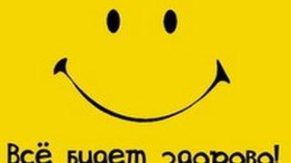 Download НАСТРОЙ НА УДАЧНЫЙ ДЕНЬ Mp3 and Videos