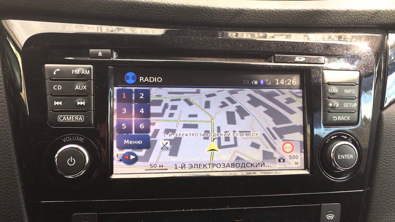 как настроить аудиосистему nissan connect navi