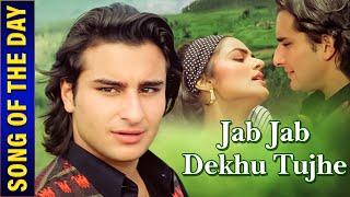 Jab Jab Dekhu Tujhe Song | Udaan (1997) | Saif Ali Khan | Madhoo | 90's Romantic Hits