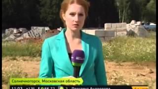 Москва 24   Сабидом Белый Город Митинг в Солнечногорске