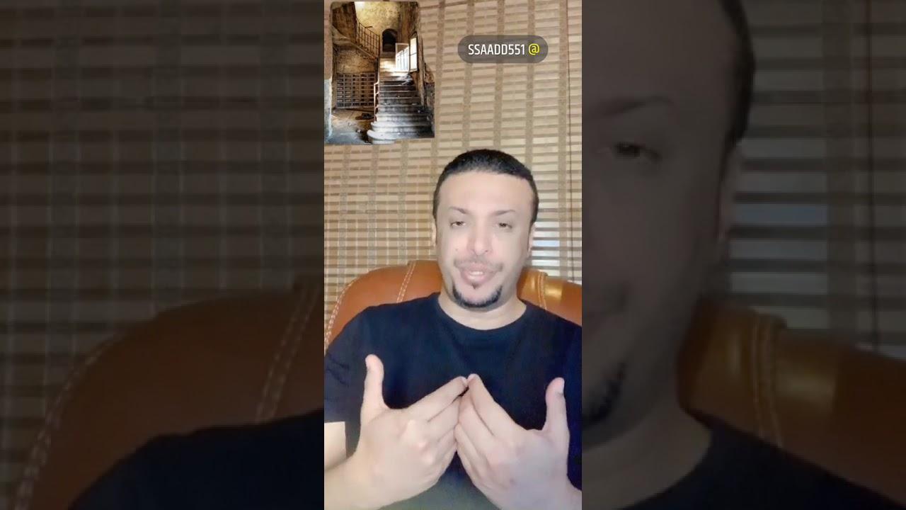 قصة واقعية  الجن العاشق والبنت في الكويت ومالذي حصل