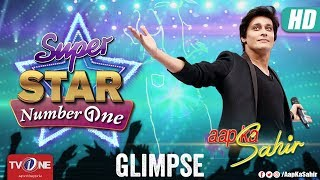Pakistan got talent funny auditions | Super Star Number One | TV One