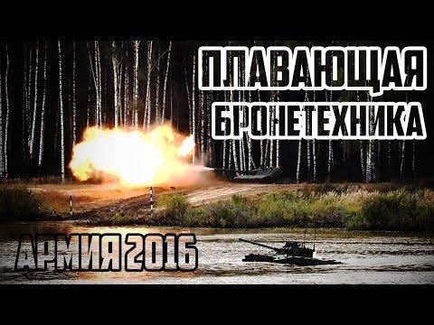 Каталог современного оружия России.