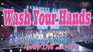 ジャニーズタレントたちが感染予防の呼びかけをする「Johnny's World Happy LIVE with YOU」。 2020年8月26日に緊急生配信をした3回目となる開催は、総勢約100名の ...