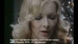 Алла Пугачёва о песне