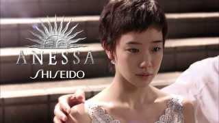 蒼井優 アネッサ CM Yu Aoi | SHISEIDO commercial 関連サイト:資生堂 ...
