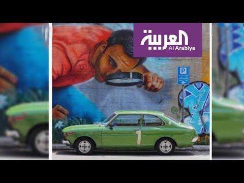 صباح العربية | ذاكرة بيروت على 4 عجلات  - نشر قبل 6 ساعة