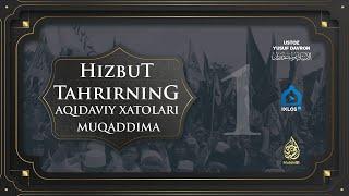 Hizbut tahrirning aqidaviy xatolari | #1 | Muqaddima | Ustoz Yusuf Davron