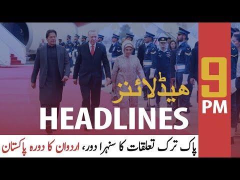 ARYNews Headlines   Turkish President Erdogan in Pakistan   9PM   13 FEB 2020