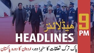 ARYNews Headlines | Turkish President Erdogan in Pakistan | 9PM | 13 FEB 2020