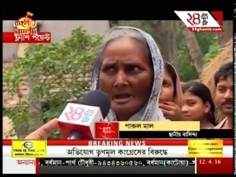 Watch: News Story, Bengal, Nandigram