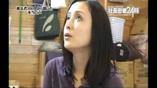 http://messageaid.jp 国生さゆりさんの岩手県山田町への慰問が放映され...