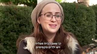 המחיר שמשלמות הצעירות החרדיות שדוחות את גיל הנישואין | מתוך חדשות השבת 13.01.18