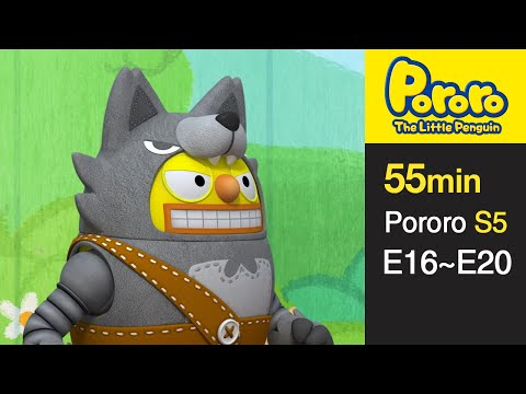 [pororo-s5]-season-5-full-episodes-e16-e20-(4/5)