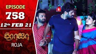 ROJA Serial | Episode 758 | 12th Feb 2021 | Priyanka | Sibbu Suryan | Saregama TV Shows