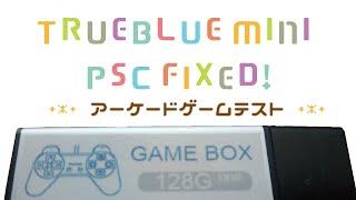 Download lagu TrueBlue mini 128GB Arcade Game test PlayStation Classic MP3