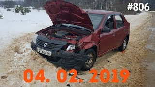 ☭★Подборка Аварий и ДТП/Russia Car Crash Compilation/#806/February 2019/#дтп#авария