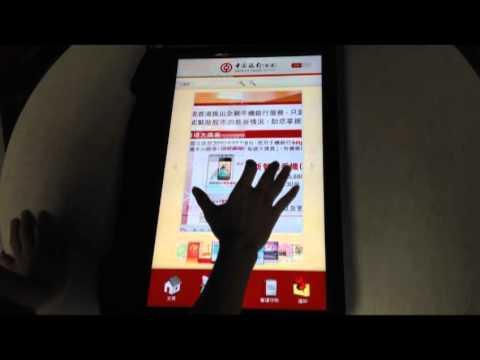 BOCHK Kiosk (Single Touch) with CMS