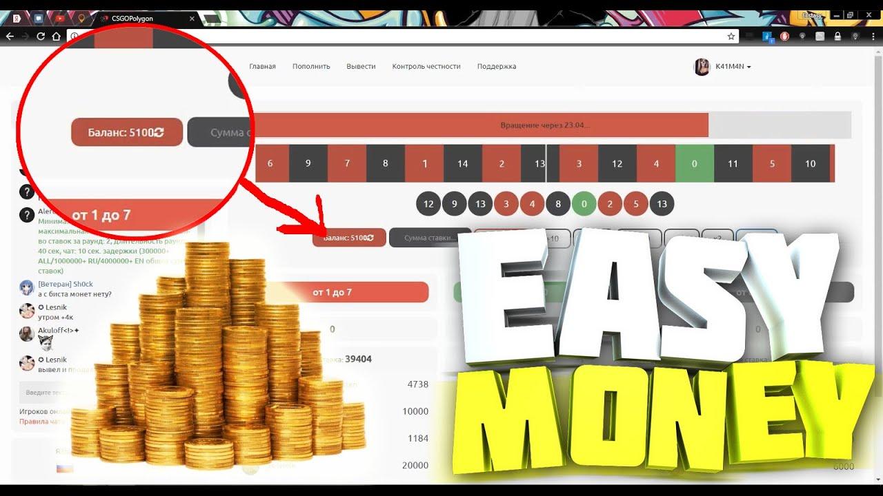 обмануть онлайн покер