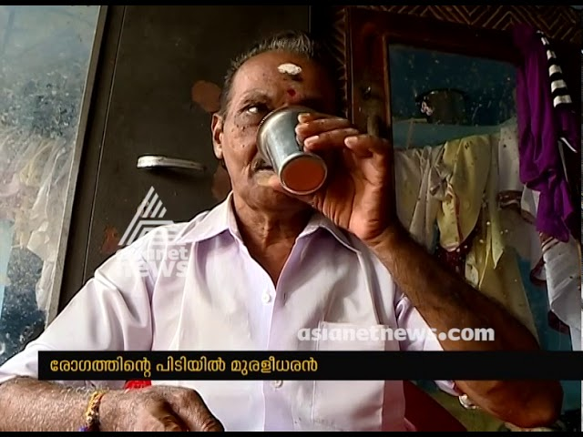 KSRTC pensioners piteous condition  Asianet News Investigation