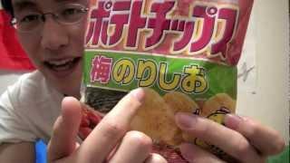 Plum Salt-nori Potato Chips