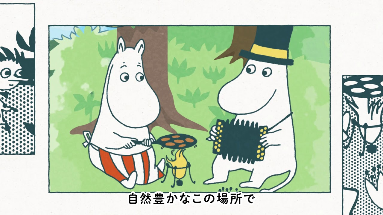 Moominvalley park teaser movie