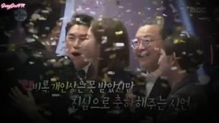 JongJoo - Lee Jong Suk x Han Hyo Joo - Sweet Couple