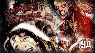 КиноТрэш: Кошмар на кладбище (1985)