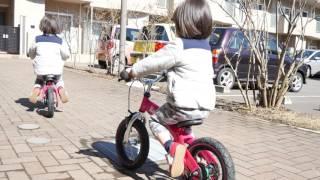 ペダルなし自転車・バランスバイク練習10日目(2017-04-01)