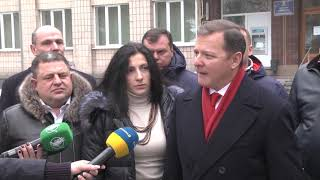 """Приватизацію ПАТ """"Центренерго""""  під тиском Радикальної партії скасовано"""