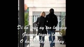 Sapagkat Kami Ay Tao Lamang - Marcosison (wlyrics)