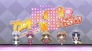 PLEASE READ DESCRIPTION!!! Here is the ending to Nogizaka Haruka no Himitsu Purezza (乃木坂春香の秘密 ぴゅあれっつぁ♪)! Song: 秘密推奨!うるとLOVE ...