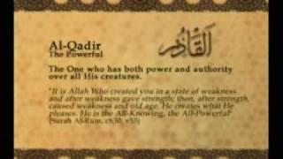 Names of Allah - Al Qadir