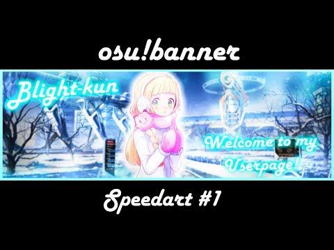 osu!banner speedart #1 | Photoshop / Paint.NET