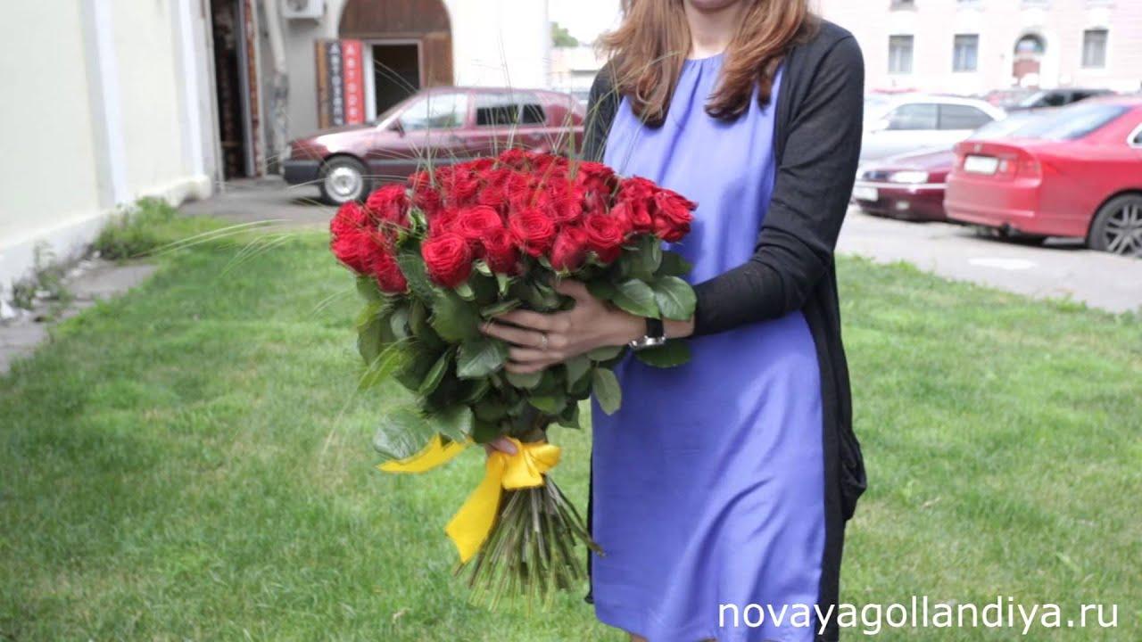 Заказ цветов маленькая голландия купить магазин под цветы в одессе