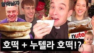 English People try Korean Magic Winter Pancake!?