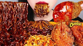 Download lagu ASMR MUKBANG 치토스 치킨, 짜왕, 마라팽이버섯 먹방 CHEETOS CHICKEN, BLACK BEAN NOODLES, ENOKI MUSHROOM EATING SOUND