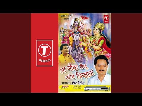 Parwati De Buhe Agge Shiva Ne Naad Bajaya