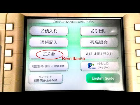 How To Transfer Money From Japan Post Bank Account To Another Account.