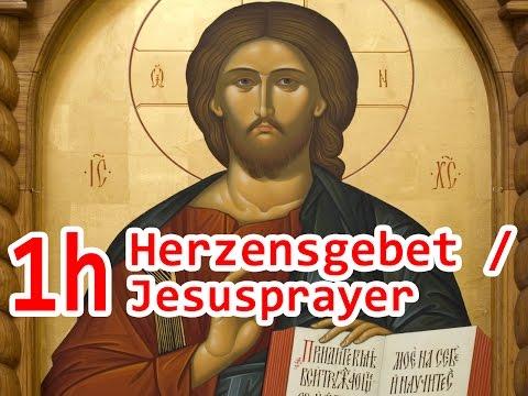 Jesusgebet - Herzensgebet - Jesusprayer - 1h russisch - russian