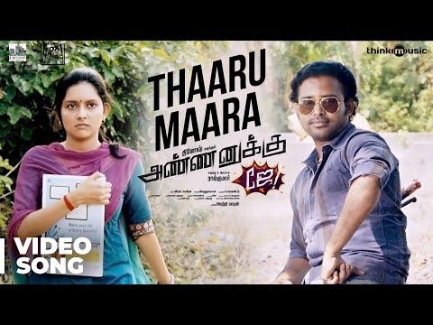 Annanukku Jey - Thaaru Maara Video Song   Dinesh, Mahima Nambiar   Vetrimaaran   Arrol Corelli