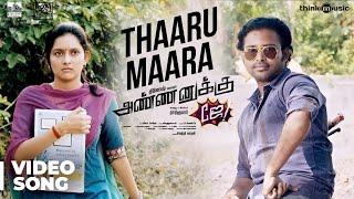 Annanukku Jey Thaaru Maara Song | Dinesh, Mahima Nambiar | Vetrimaaran | Arrol Corelli