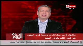 فيديو.. تامر أمين  يطالب بمحاكمة  شباب مواقع التواصل بتهمة خيانة الوطن