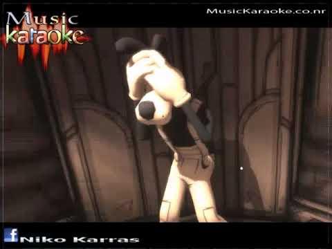 KARAOKE ALICE ANGEL SWEET DREAMS ARE MADE OF SCREAMS MusicKaraoke