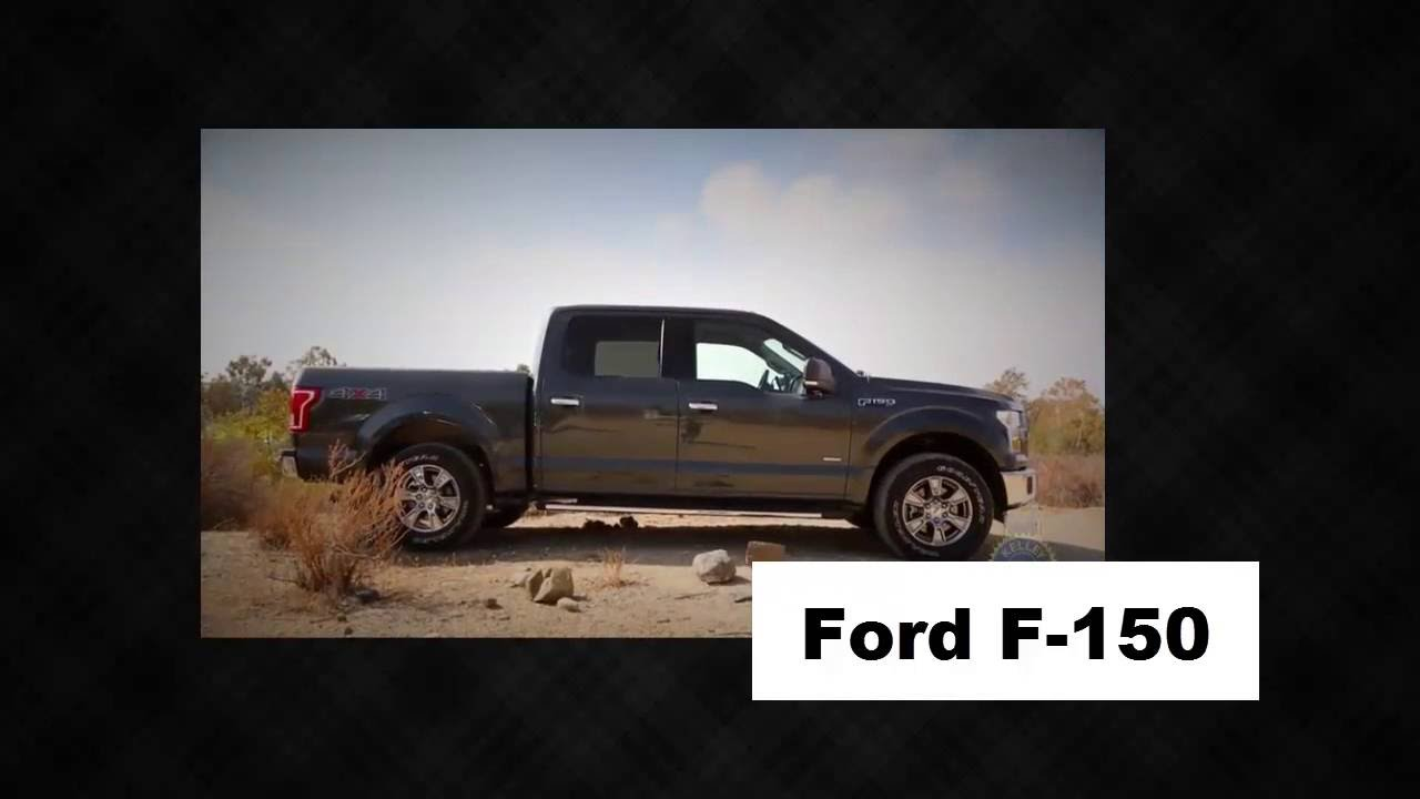 ford f 150 top 8 pros and cons about ford f 150 ford f 150 base model youtube. Black Bedroom Furniture Sets. Home Design Ideas